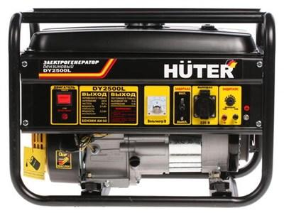 Бензиновый генератор Huter DY2500L - фото 1
