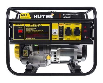 Бензиновый генератор Huter DY5000L - фото 1