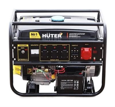 Бензиновый генератор Huter DY8000LX-3 - фото 1